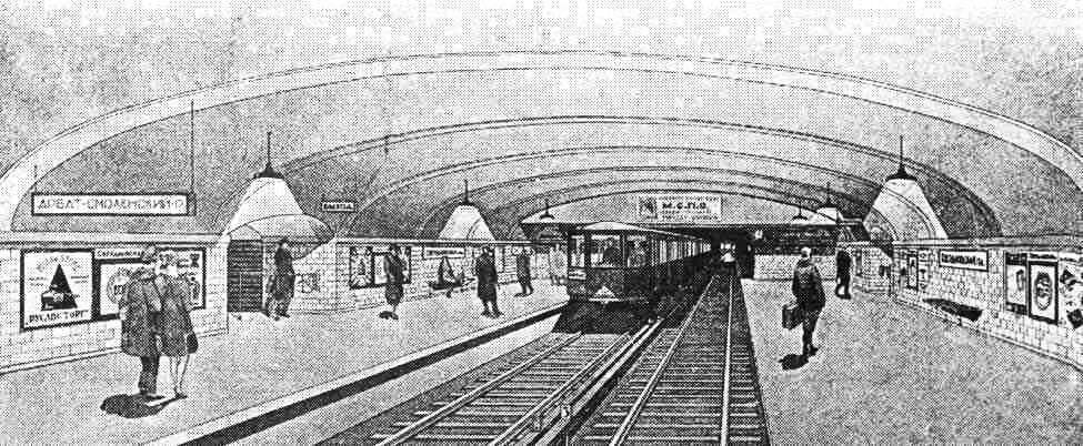 в 1912 году в Городской